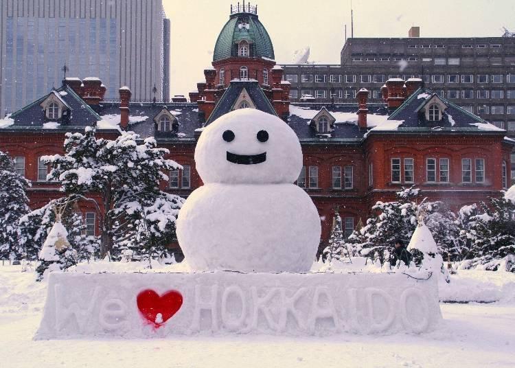 2021「札幌雪祭」線上見!轉播去哪看?精彩內容&參與方法懶人包