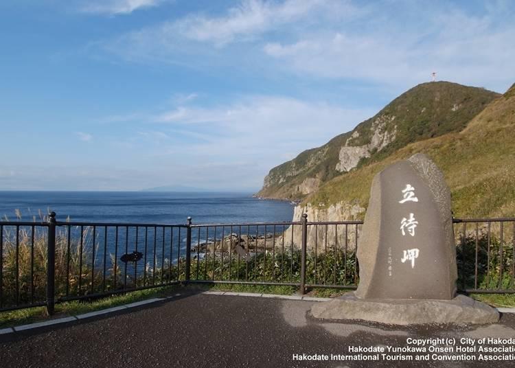 10. 츠가루 해협을 바라보는 경승지 다치마키미사키(立待岬)