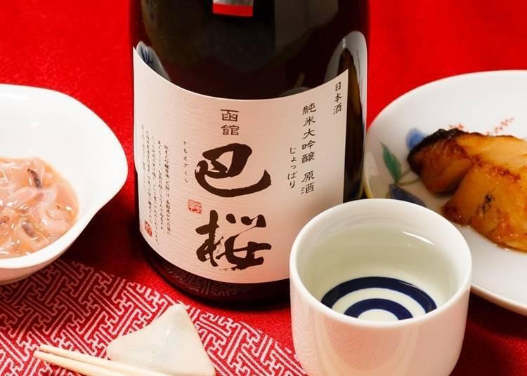 2.邊走邊喝好快樂函館的鬧區—本町地區