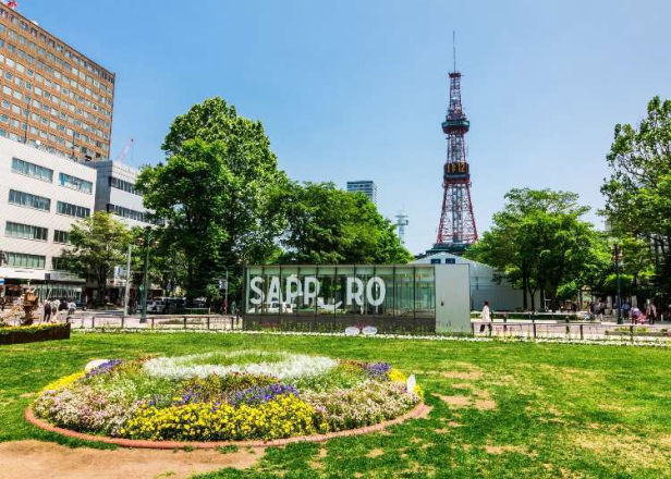 Hokkaido-Ben: Useful Words from the Hokkaido Dialect to Spice Up Your Trip