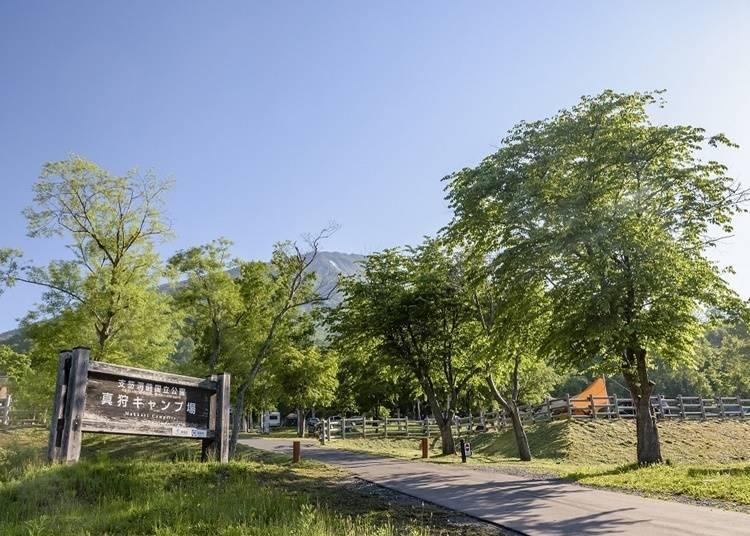 4) 가족에게 추천! 맛카리 캠프장(맛카리무라)