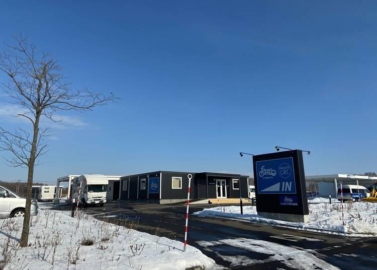 1) 신치토세 공항 캠핑카 렌탈 센터