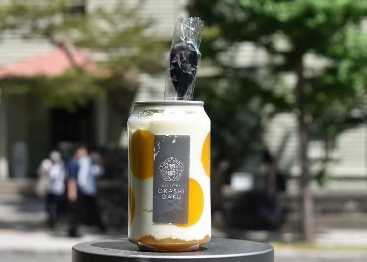 清爽柑橘香气~FUWA罐,里面是满满的蛋糕、柑橘、鲜奶油