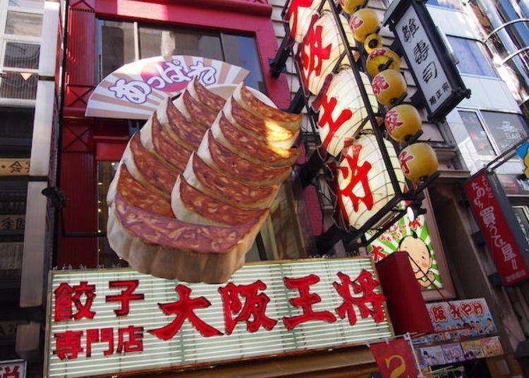오사카를 제대로 느끼고 싶다면? 가장 오사카다운 분위기의 도톤보리 맛집탐방.