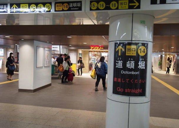 Finding Great Food in Dotonbori Amid Osaka's Bustle