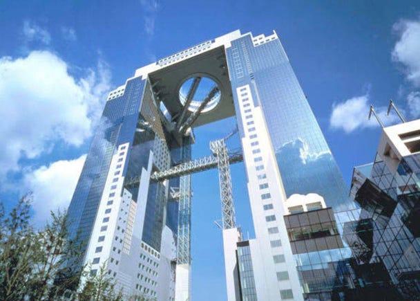 Umeda Sky Building Highlight 1: The Metallic, Modern Arc de Triomphe