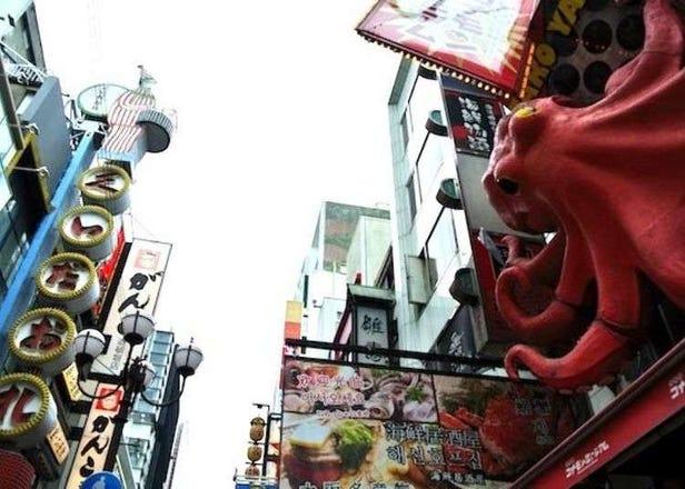 오사카 도톤보리 타코야끼는 이곳,  '도톤보리 코나몬 박물관'에서!