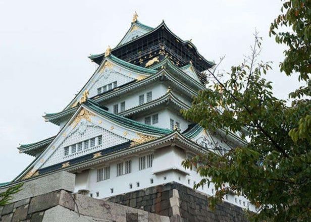 連石牆與護城河都氣勢雄偉!與導覽人員一同參觀日本三大名城「大阪城」!
