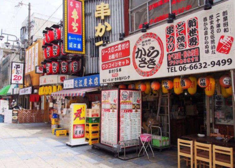 쿠시카츠 맛집은 오사카 신세카이의 '쿠시카츠 다루마'!