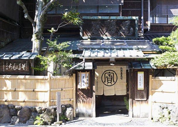 You can feel the history behind Honke Owariya just from its facade