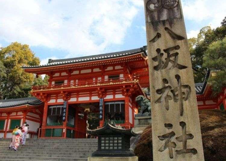Discover Kyoto's Yasaka Shrine: Power Spots of Love and Health at the 'Plague Shrine'!
