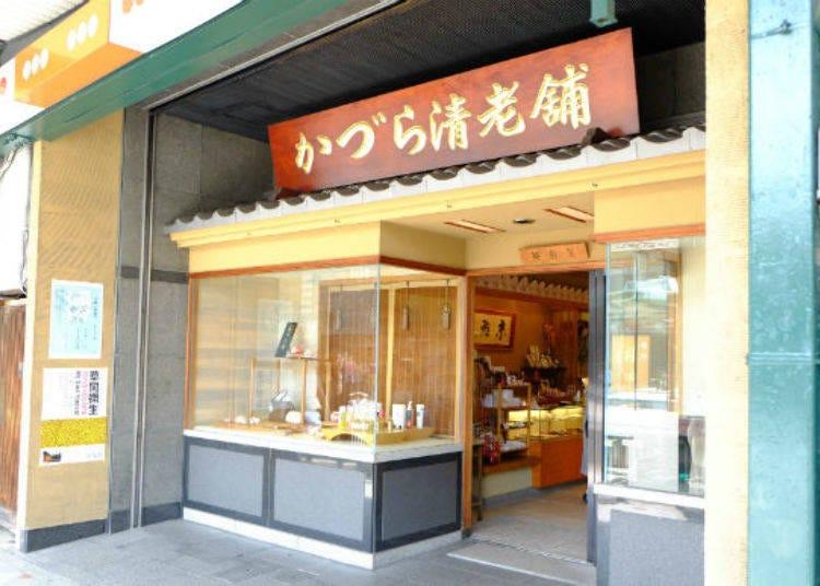 Kazurasei Roho: From Kanzashi to Cosmetics, a Long Established Shop Favored by Maiko