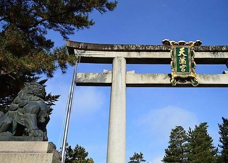 덴진(천신) 신앙의 발상지 '기타노텐만구'의 볼거리