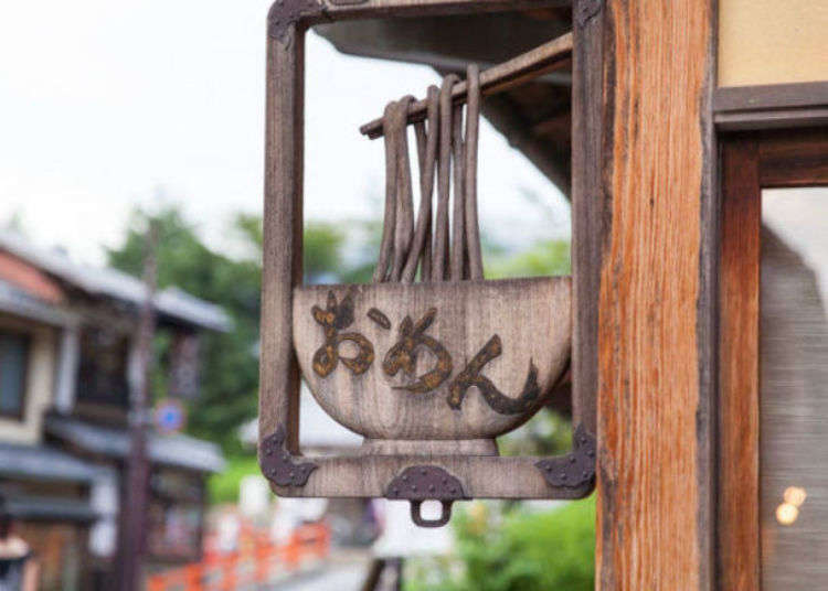 What to do around Kyoto's Kiyomizu Temple: 2 Amazing Restaurants Near the Famous Red Gates!