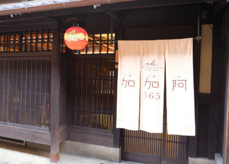 Chocolate Specialty Store Cacao 365 Gion Store