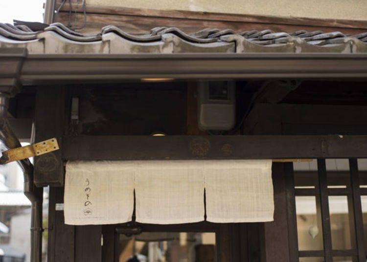 入口即化!用筷子品嘗的抹茶鬆餅