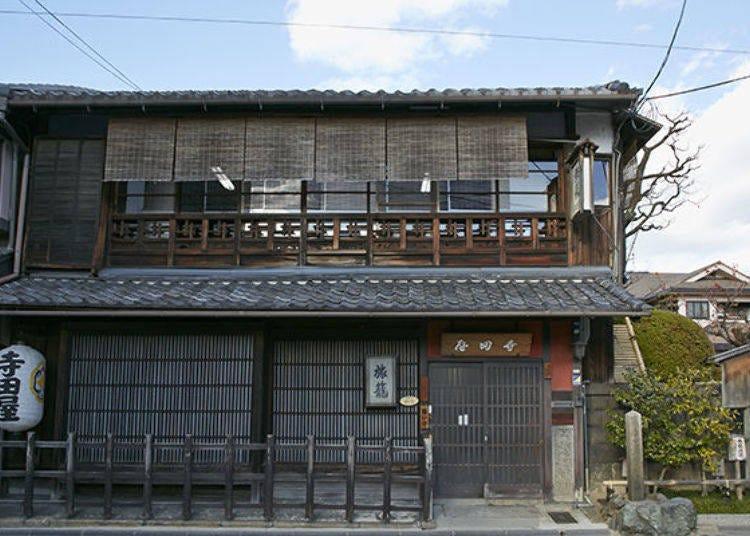 At Teradaya, You can Feel the Presence of Sakamoto Ryoma, who Lived Through the Bakumatsu Period