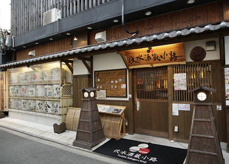 Enjoy 120 Labels of Sake from 18 Breweries and Delicious Food at Fushimi Sakagura Koji