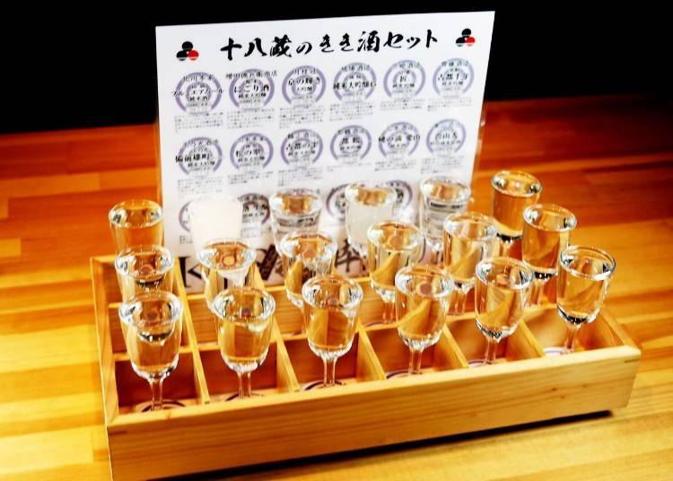 This Tester Set Includes Sake from 18 Breweries and Popular Cuisine