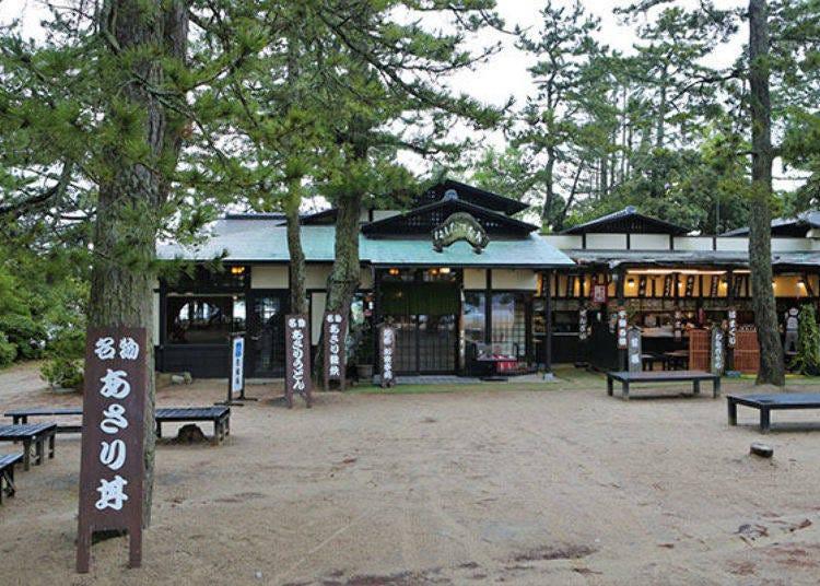 Hashidate Chaya: Enjoying Amanohashidate's local specialty