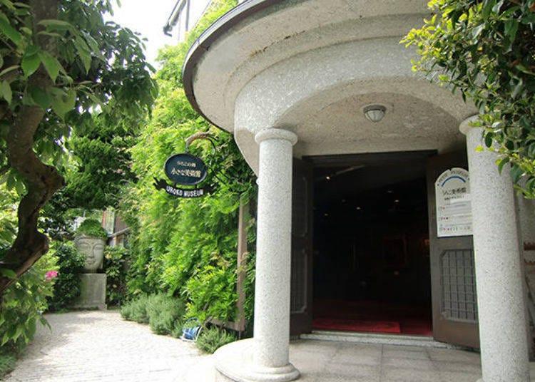 3. Uroko Museum