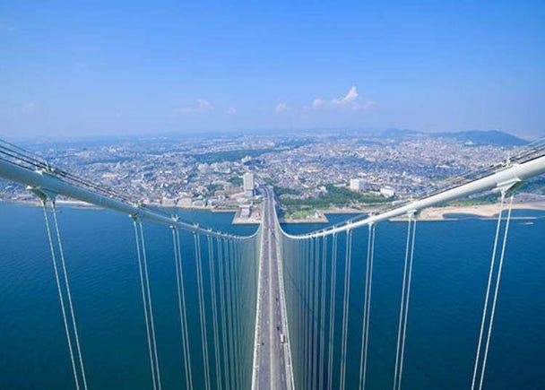 "World's Longest Suspension Bridge! Vibrant views from the Akashi Kaikyo ""Bridge World"" tour"