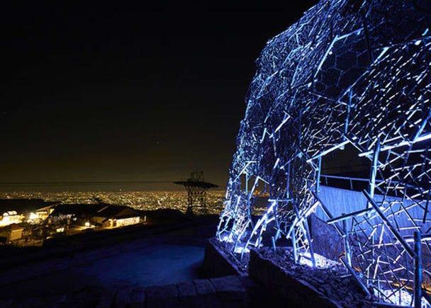 Rokko Garden Terrace: Magnificent Mount Rokko Night Views