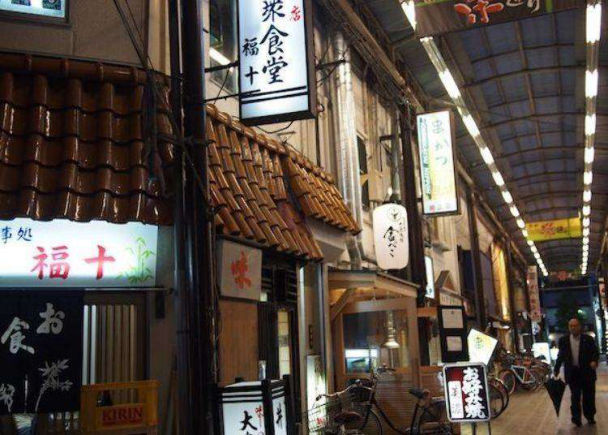 Is Japan's Castle Town The One-Pot King?