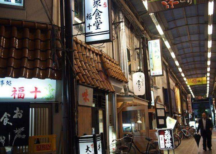 Himeji Food: Is Japan's Castle Town The One-Pot King?