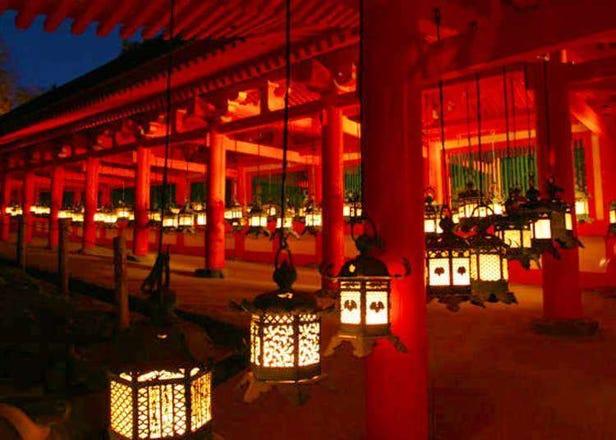 일본 제일의 규모! 3000개의 등롱에 불이 켜지는'가스가타이샤'. 유연한 밤의 세계유산 속으로