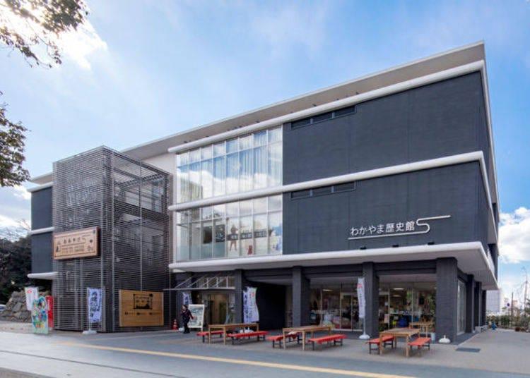 Bonus attraction No. 2: Get a sense of history at the Wakayama Historical Museum