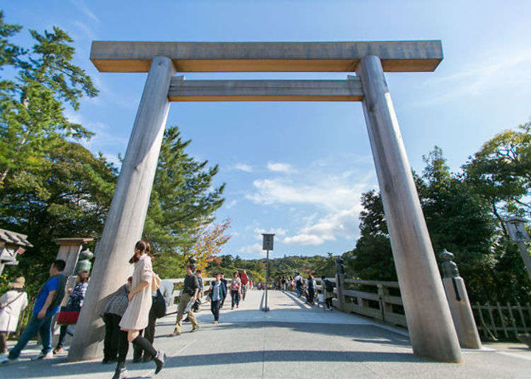 Ultimate Guide to Visiting Japan's Ise Grand Shrine for New Year (2019 Edition)