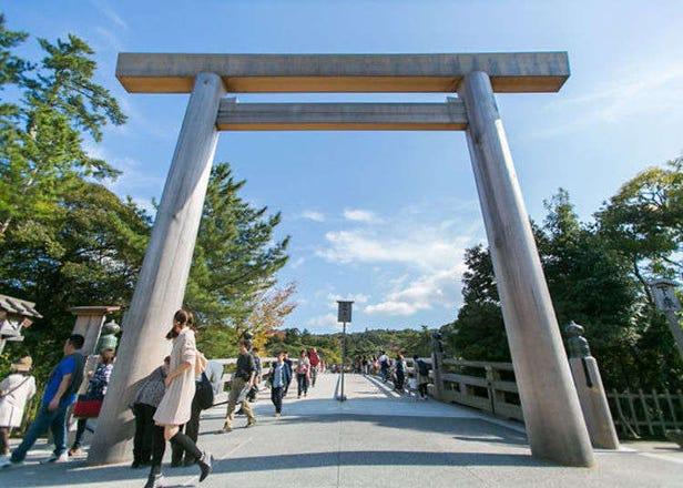 日本人必去的伊势神宫!专家告诉你必知的参拜小窍门