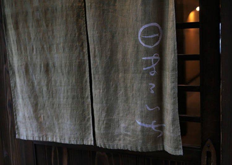 Funaya Maruichi: Ine boathouse lodging you can reserve exclusively