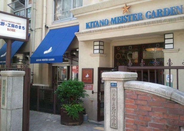 Kitano Meister Garden: Try making famous Kobe souvenirs alongside artisans!