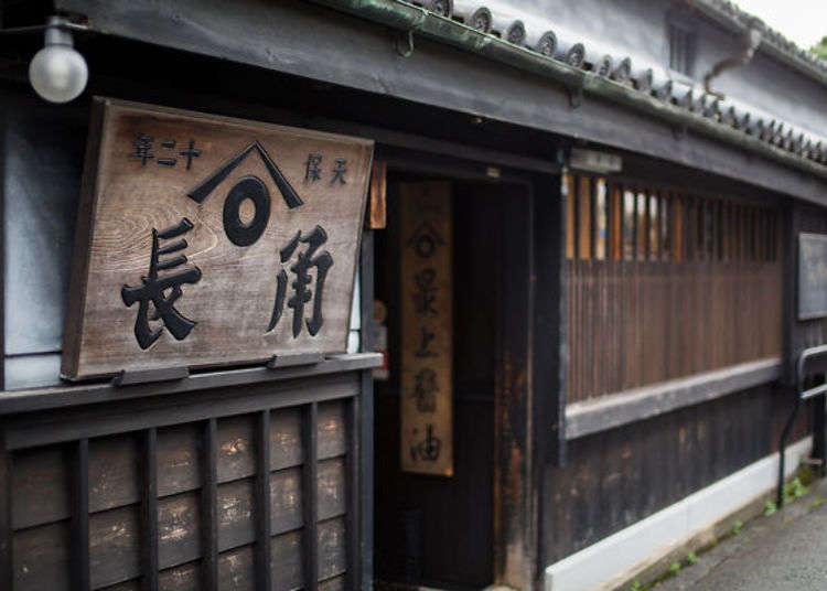 Yuasa Japan (Wakayama): Attractions Around The Gorgeous Birthplace of Soy Sauce!