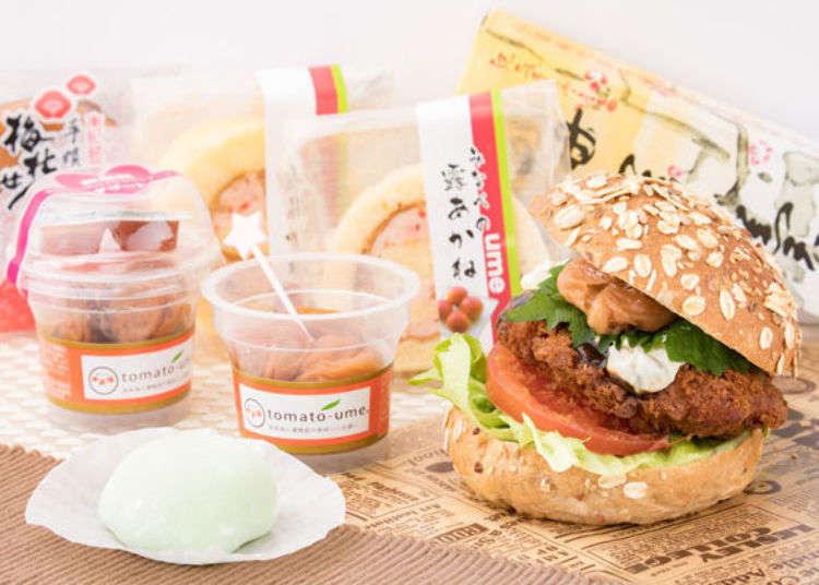 햄버거부터 디저트까지 모두 매실! '와카야마 매실 음식' 총정리
