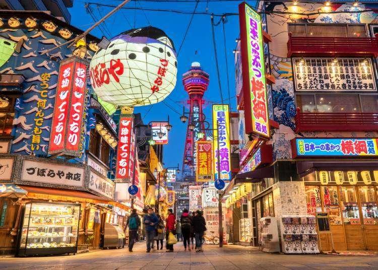 初めての大阪観光。街の特徴、見どころはやわかりガイド