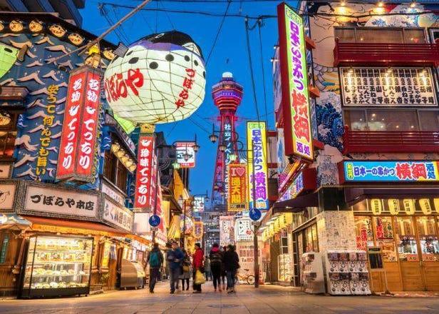 【初めての大阪観光ガイド】必ず行くべき、おすすめ定番スポット&見どころはやわかり!