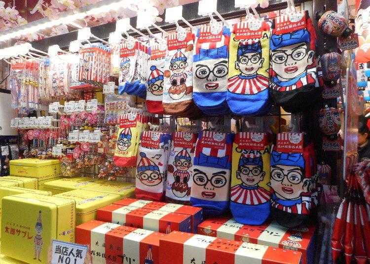 Souvenirs with Osakan humor