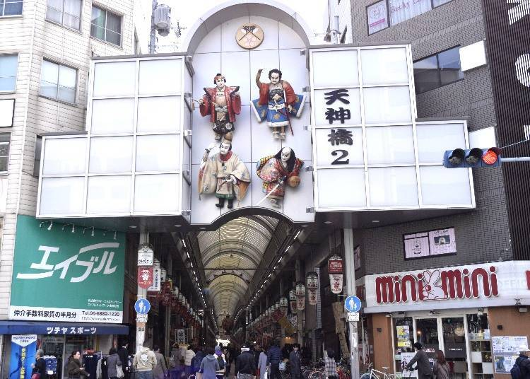 With department stores and shopping streets, Osaka has plenty of places to shop!Osaka
