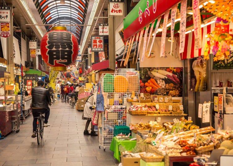 오사카의 유명한 맛을 즐기며 걸을 수 있는 오사카 쿠로몬 시장