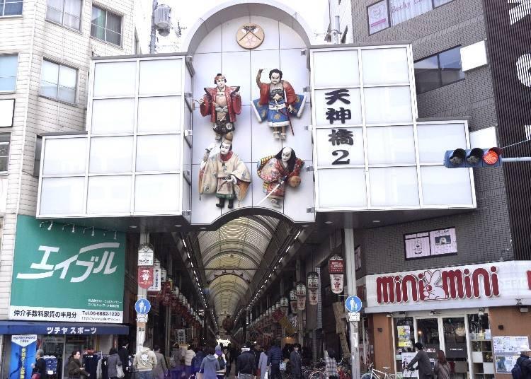 到处都是百货公司和商店街,大阪就是有这么多的购物好去处