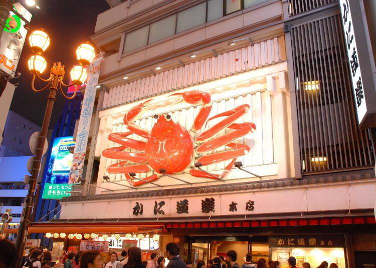 大阪自由行必去景點③在大阪熱鬧的道頓堀商店街及河邊散步