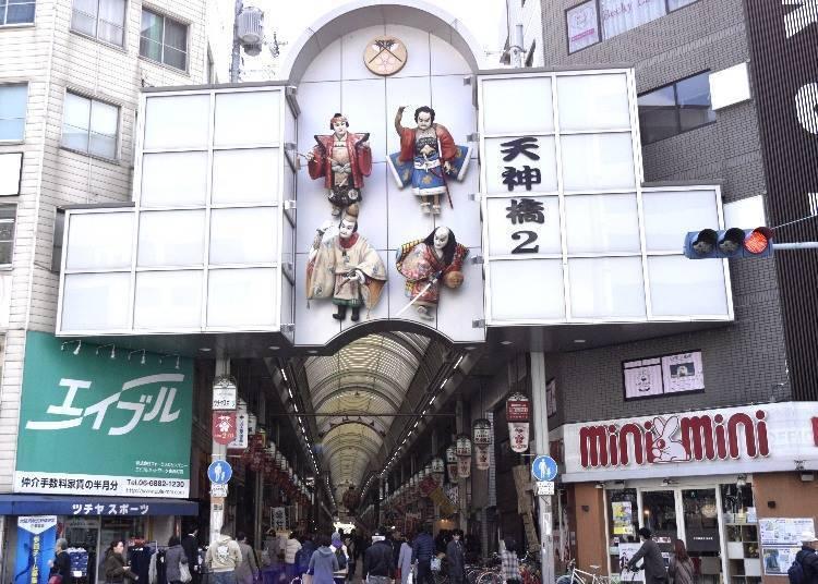 到處都是百貨公司和商店街,大阪就是有這麼多的購物好去處