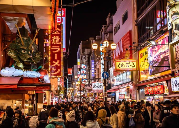 外国人観光客の増加率が世界トップレベル