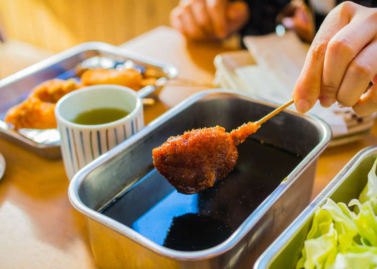 Why Double Dipping Kushi-Katsu is Frowned Upon, and How to Avoid It