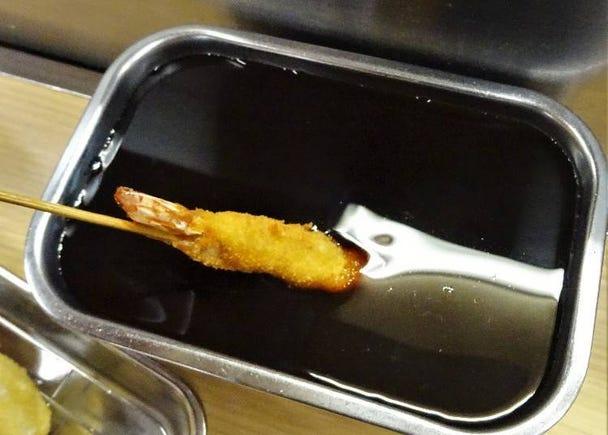 How to Eat Kushikatsu