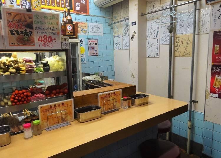"""Retro Style Restaurant, """"Daruma Sohonten"""""""