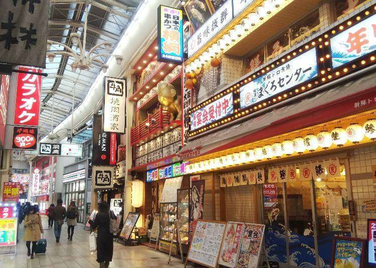 First trip to the Osaka/Umeda area? Check out these five spots!
